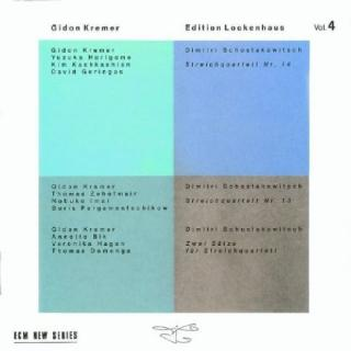 Edition Lockenhaus Vol. 4 & 5 - Kremer, Gidon