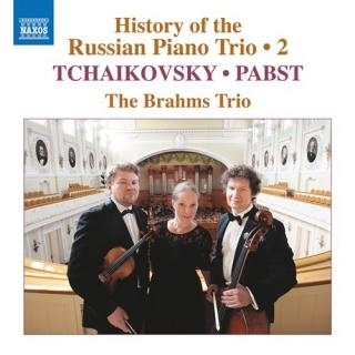 History of the Russian Piano Trio, Vol. 2 - The Brahms Trio