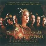 Harvey, Richard: The Legend of Suriyothai (OST) <span>-</span> Harvey, Richard