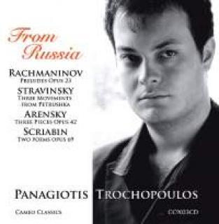 From Russia - Russian Piano Music - Trochpoulos, Panagotis (klaver)