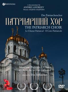 The Patriarch Choir – A documentary by Andrei Andreev - Moscow Patriarch Choir of Christ the Saviour Cathedral | Tolkachev, Ilya