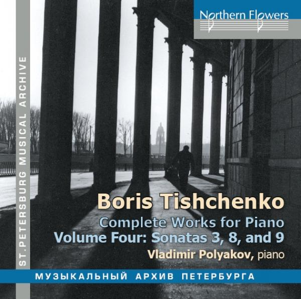 Tischchenko, Boris: Complete Works for Piano - Vol. 4 <span>-</span> Polyakov, Vladimir - piano