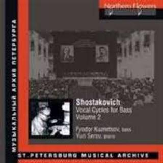 Shostakovich, Dmitri: Vocal Cycles for Bass, Volume 2 - Kuznetsov, Fyodor - bass