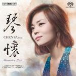 Memories Lost - piano and Chinese orchestra <span>-</span> Chen, Sa (piano)
