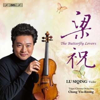 The Butterfly Lovers - Lu Siqing (violin)