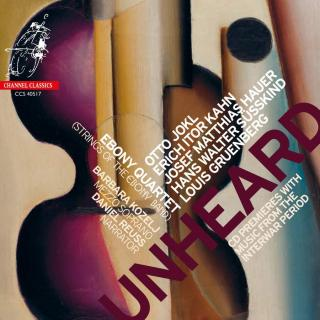 Unheard: Ebony Quartet - Ebony Quartet