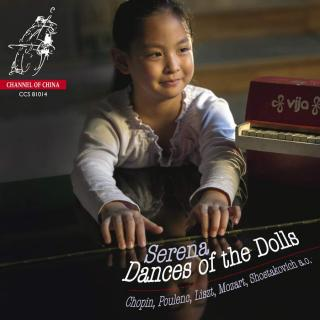 Serena Wang - Dances Of The Dolls - Wang, Serena (piano)