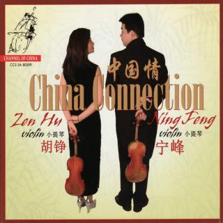 China Connection - Feng, Ning (violin) / Hu, Zen (violin)