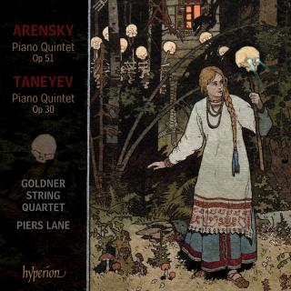 Arensky & Taneyev: Piano Quintets - Lane, Piers (piano) / Goldner String Quartet