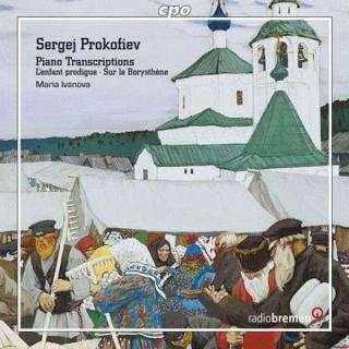 Prokofiev: Ballets, Transcriptions For Piano By The Composer - Ivanova, Maria