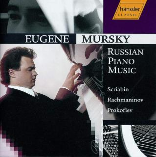 Eugene Mursky plays Russian Piano Music - Mursky, Eugene (piano)