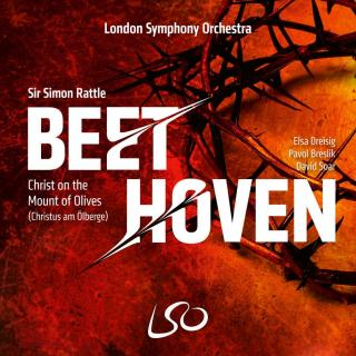 Beethoven: Christ on the Mount of Olives (Christus Am Ölberge)