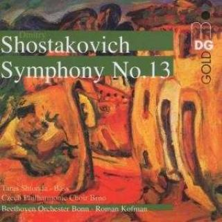 Shostakovich: Complete Symphonies Vol.5/Symphony 13 - Beethoven Orchester Bonn