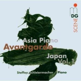 Asia Piano Avantgarde Japan Vol. 1 - Schleiermacher, Steffen
