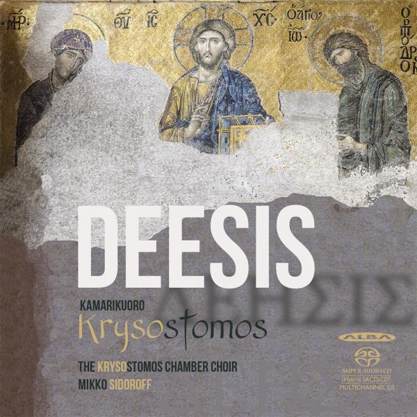 Deesis <span>-</span> Krysostomos Chamber Choir