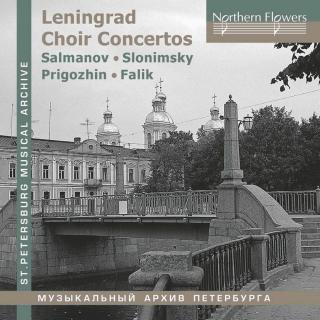 Leningrad Choir Concertos